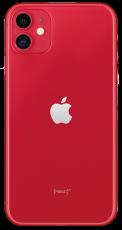Apple iPhone 11 64GB (Seminuevo) (PRODUCT) Red